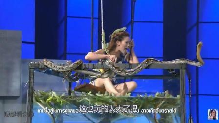国外的综艺节目才叫真恐怖! 女明星接受水箱挑战, 网友: 我会吓晕