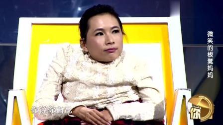板凳妈妈不甘啃老16岁后去创造自己的世界, 涂磊