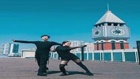 点击观看《丹摄舞蹈 拉丁舞视频 新一届抖音神曲囧架架舞蹈果然魔性》