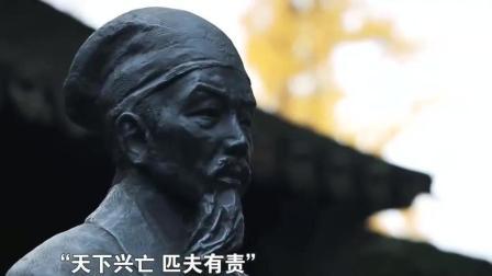 李健参观顾炎武故居, 虚心向专家请教问题, 一脸学生样!