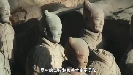 为什么考古学家一直没有对秦始皇的陵墓进行探