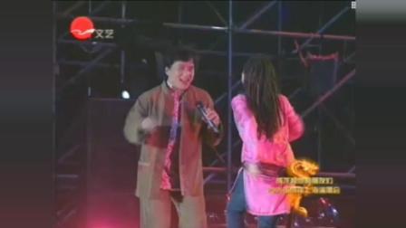 成龙和张惠妹同台跳舞