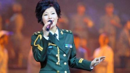 这位军人女歌手早已离世, 听听她留下的这首绝唱, 还有多少人记得