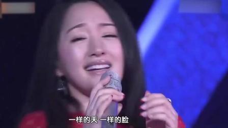 杨钰莹沉寂多年, 凭此歌东山再起, 女神风采依旧, 火得一塌糊涂
