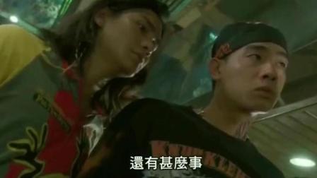洪興陳小春去看電影《古惑仔》, 遇到東星幫, 搞事不可避免