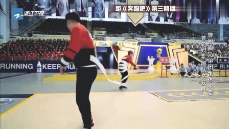 搞笑达人王祖蓝玩游戏太拼了, 这动作乐得郑凯邓