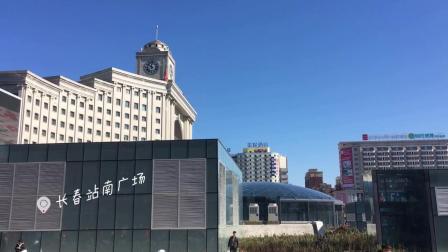 打卡长春站南广场 国庆旅行欢乐多