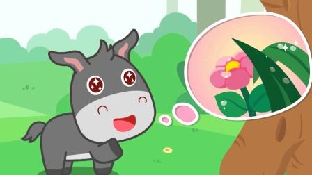 猫小帅故事驴子与蝉