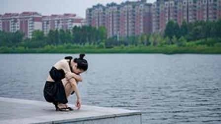 拉丁舞/流着泪说分手,不愿让你走