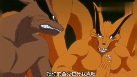 """火影忍者: 为什么同时存在两只九尾? 聊得还这么""""开心""""!"""
