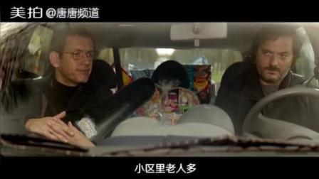 唐唐说电影2