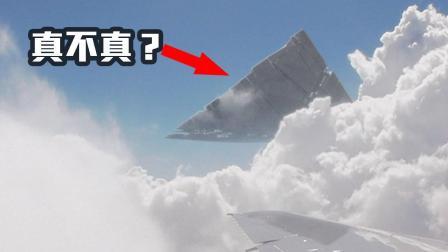 国外小伙视频拍到云层金字塔, 科学探索: 却被一