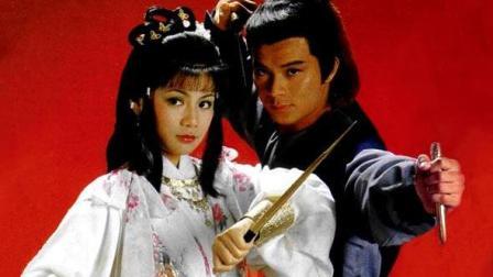 提琴仙女: 羅文;甄妮《鐵血丹心》1983電視劇《射雕英雄傳》主題曲 曲: 顧嘉輝 小提琴獨奏: 付夢云