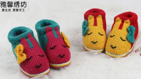 雅馨绣坊棉鞋编织视频第55集: 小猪猪拖鞋上集