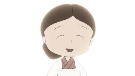 樱桃小丸子 1141 随口一句话展露潜质,或许小丸子更有可能成为第一美女?