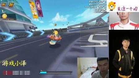 QQ飞车: 严斌唯一会用飞碟跑的图, 十一城, 时隔两