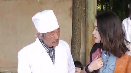 陈翔六点半: 当蘑菇头遇上妹爷, 真的是什么都有