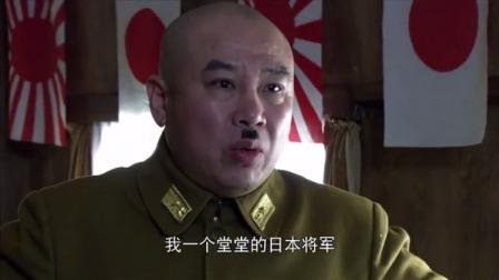 鬼子将军竟是个吃货,到了东北不吃寿司,点名要吃红肠!