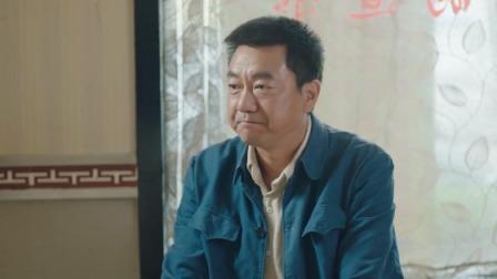 《黄土高天》酒后吐真言,刘海终放手将秀娟托付给学安,两人联手进军药材市场誓要闯出一片天