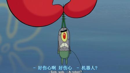 蟹堡王的防御设施太厉害了, 章鱼哥直接被锁起来了