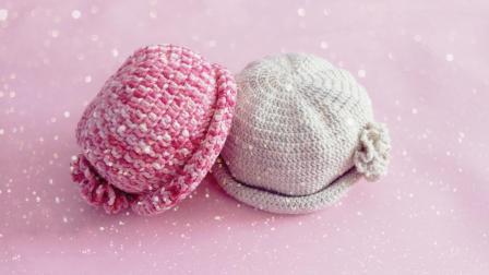 钩针编织亲子卷檐帽,针织帽子编织视频图解教程