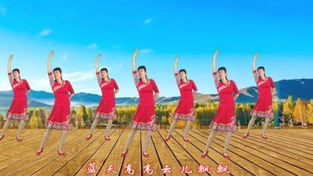 红豆广场舞精选: 《醉爱草原》