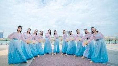 中国舞/晴空万里,岁月静好,舞一支《小城谣》