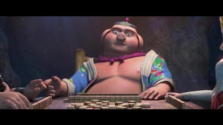 这孙悟空也太肥了吧  连八戒都叫他猪妖