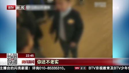 """山東臨沂:幼兒園教師""""教唆""""幼童打同學"""