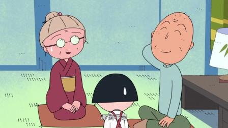 樱桃小丸子 1144 小丸子向人生长辈请教圆滑的技巧