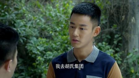 小伙在北京没有家,他必须选择拼搏去创造,这种勇气令人尊敬