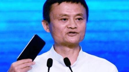 """马云预言: 未来5年手机将被淘汰, 会被""""它""""代替"""