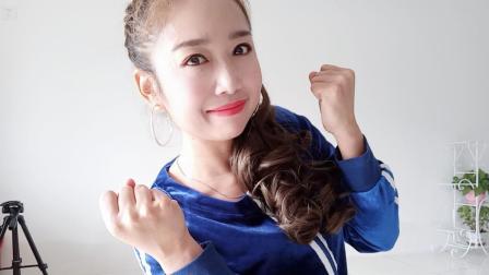 京京广场舞 DJ借我一点爱动感健身操, 简单好跳喜欢运动的一起来