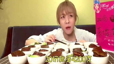 大胃王尝试杭州特色美食, 一人吃20份东坡肉, 吃着不腻吗?