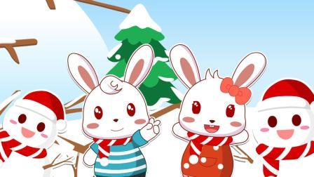 兔小贝儿歌 我的冬天 (含)歌词