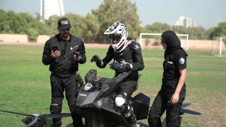 迪拜训练机器战警 飞行摩托天上巡逻