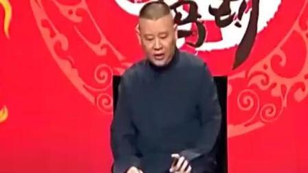 吐槽大会: 面对曹云金的种种挑衅, 郭德纲终于做出回应了