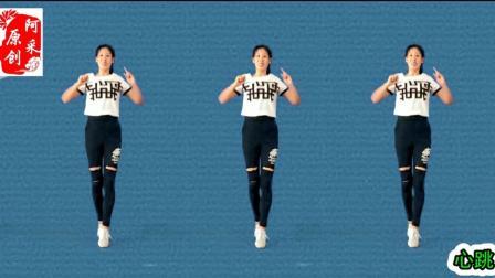 点击观看《阿采广场舞 混搭 鬼步舞教学 心跳 简单0基础24步鬼步舞, 送给不会跳舞的你》