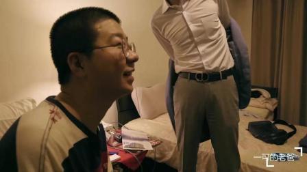 大名鼎鼎的李小牧在日本租房住, 每月15万, 居然还那么小的房间