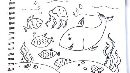 海底世界簡筆圖片大全 兒童簡筆畫海底世界圖片圖片