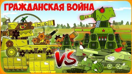 坦克世界搞笑动画: 苏系两大阵营的比拼