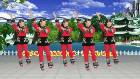 点击观看《代玉广场舞 幺妹住在十三寨 动感民族舞正背面附分解教学视频 真的美极了》