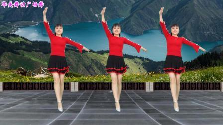 点击观看《华美舞动广场舞 爱你每一天 经典老歌 优美抒情 好听又好看》