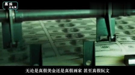 周润发最新大片, 融入香港电影经典元素, 是值得一看的诚意之作