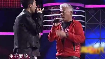 藏族小伙和巫启贤合唱《我没有钱我不要脸》逗笑全场, 还有这歌?