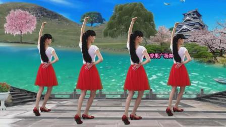 点击观看《阳光溪柳广场舞 情歌对唱 天长地久 32步超温馨超感动的广场舞视频》