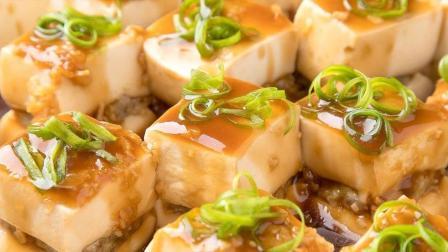 美食台 | 豆腐加肉, 越吃越有, 666!