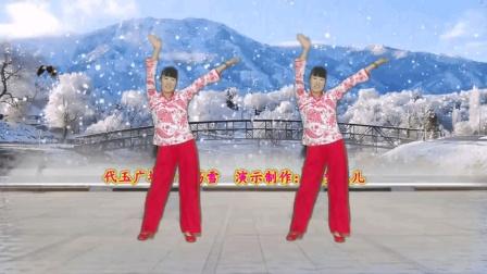 点击观看《代玉广场舞 殇雪 优美古典舞正背面附教学  歌曲好听陶醉了》