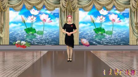 蓝天云广场舞 简单32步恰恰舞教学 你有情来我有意 老师分解很详细