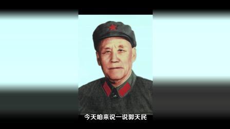 紅九軍團三巨頭之一, 曾任軍委作戰局局長, 主席親自批準他結婚
